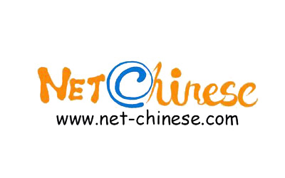 Net Chinese - Registrar for .CAM domains